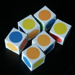 Cube Photo Frame